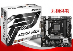 ASROCK A320 A320M Pro4 AM4 A320 motherboard 1400 2600X DDR4 SATA3 USB3.0