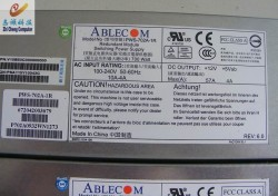 PWS-702A-1R  Supermicro 700W 1U Power supply  Abelcom Server power