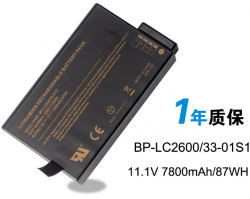 Getac BP-LC2600/33- 0101SI laptop battery for Getac V100 V200 B300 X500 Getac S400 6-Cell Weight Saver