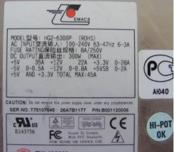 HG2 6300P 6350P 6400P Power Supply PSU Well Tested Working