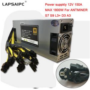 BTC LTC DASH MINER POWER SUPPLY 1800W