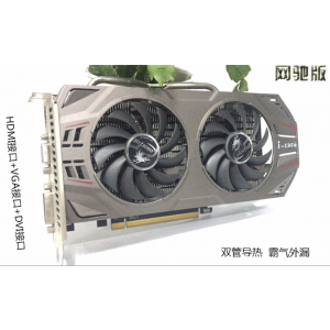 COLORFUL GTX660 3GD5