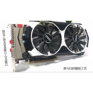 MSI GTX960